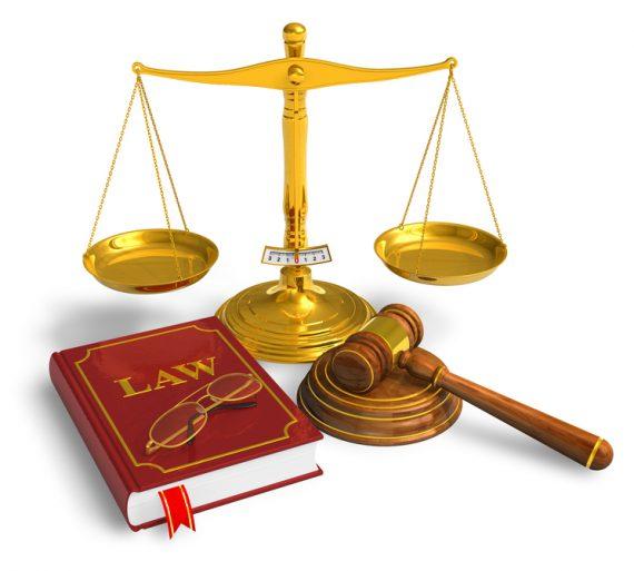 Закон о Румынском гражданстве