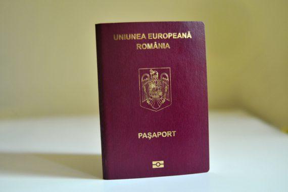 Правила выдачи румынских загранпаспортов