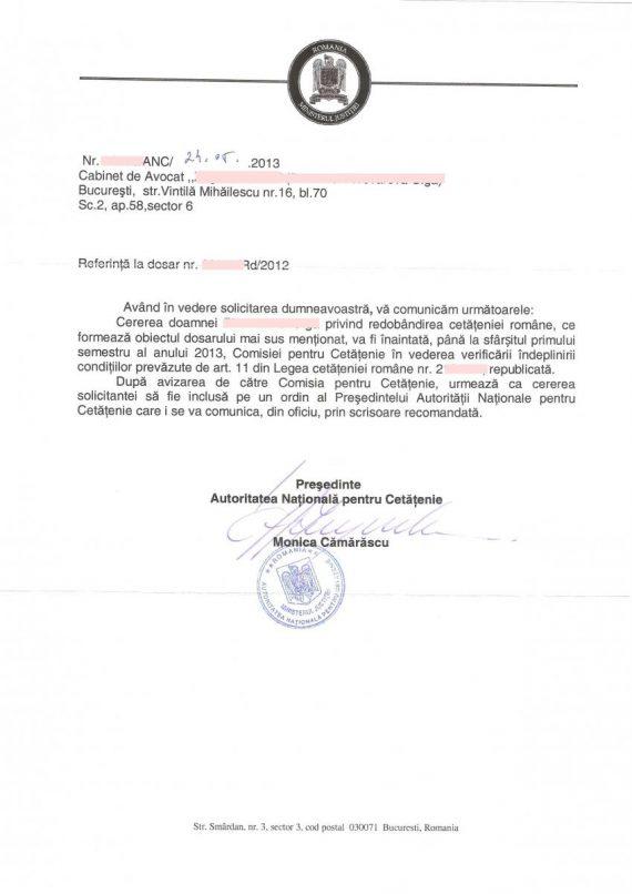 Ответ из АНК - документ для получения гражданства Румынии