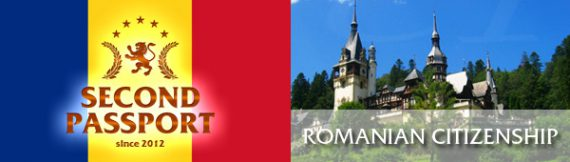 Second passport romanian citizenship