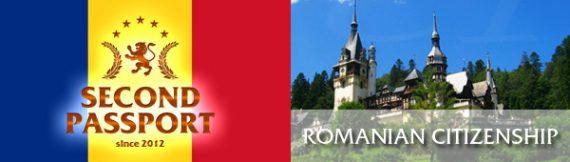 Second passport romanian citizenship