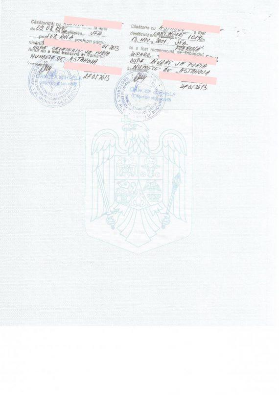 Отметка о разводе - документ для получения гражданства Румынии