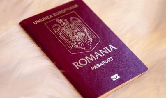 Пастпорт Румынии