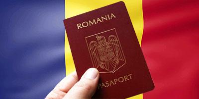 Подача прошения о румынском гражданстве