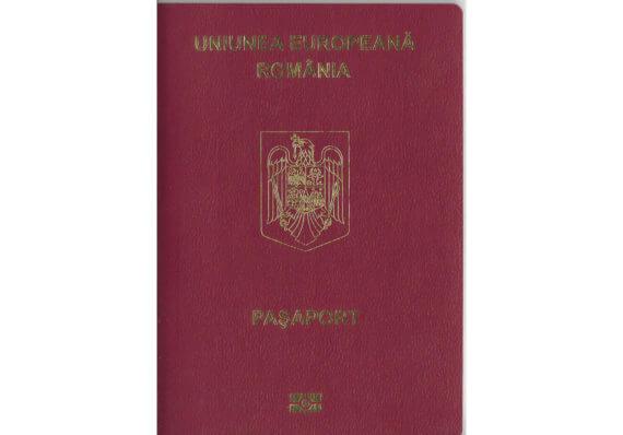заграничный румынский паспорт