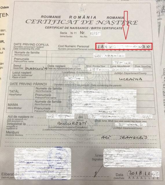 Сертификат о гражданстве Румынии с CNP
