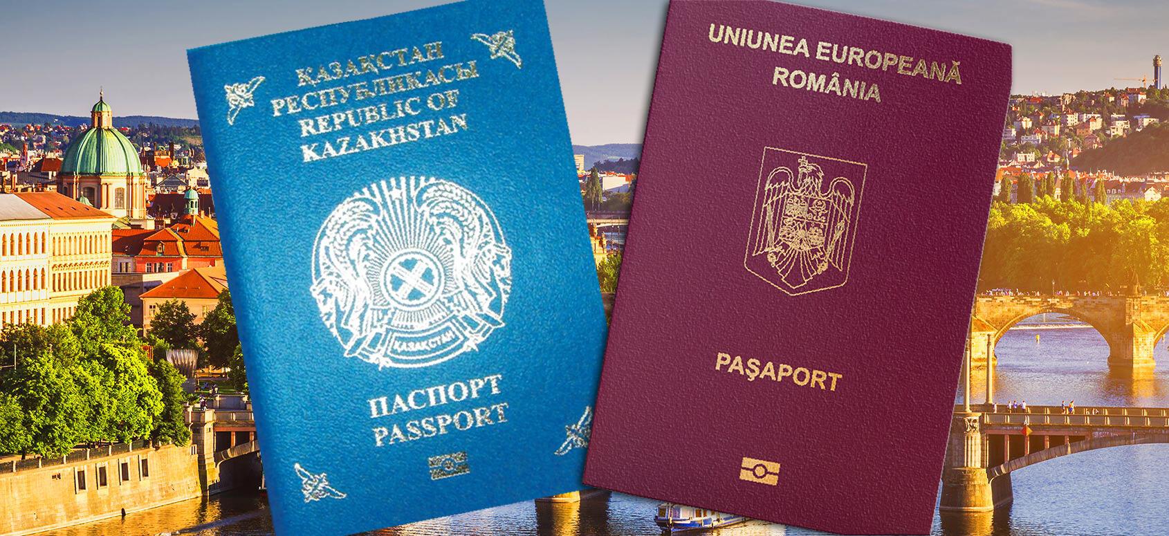 гражданство румынии для казахстанцев