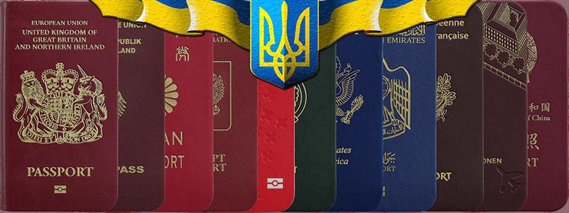 гражданство ес для граждан украины
