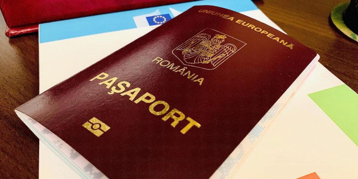 Румынский паспорт, который имеет много преимуществ